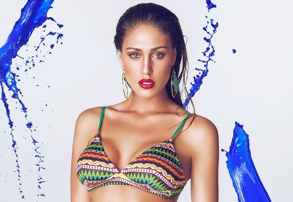 StarLook – Cecilia Rodriguez